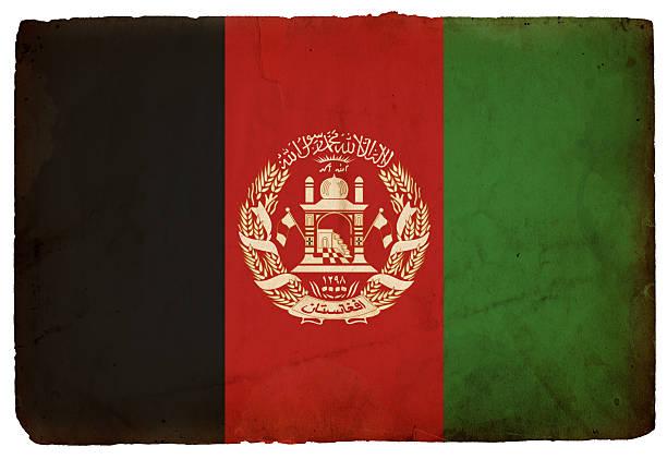 Flag of Afghanistan - XXXL stock photo