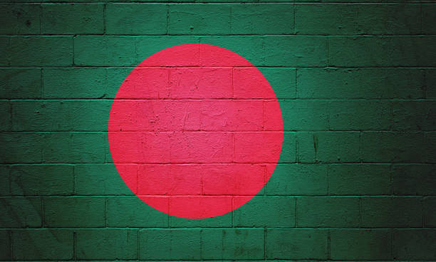 Flag of Bangladesh painted on a wall stock photo