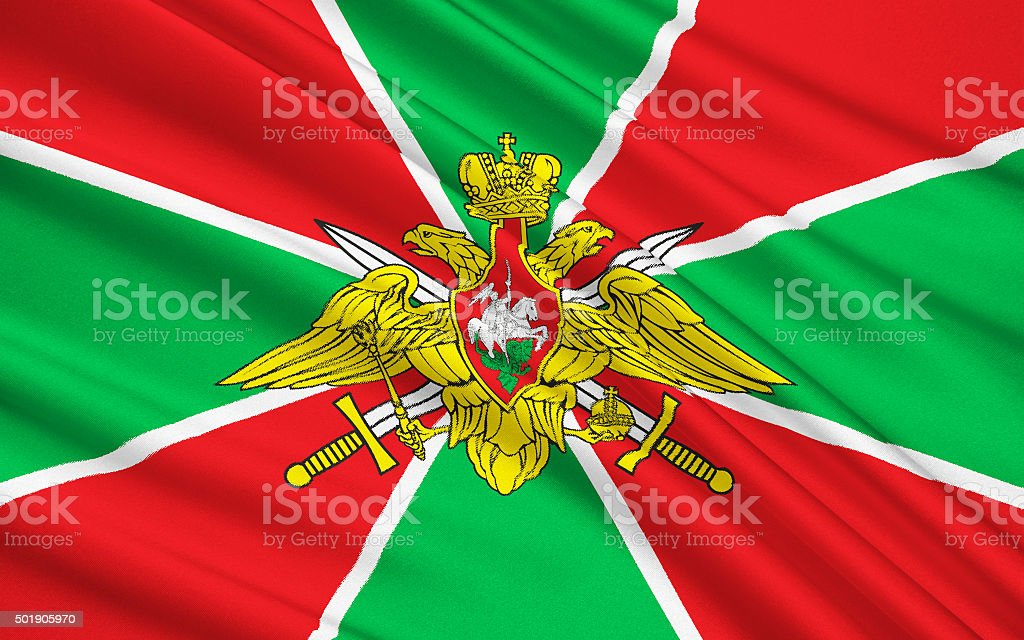 Flag of Border troops of Russian Federation stock photo