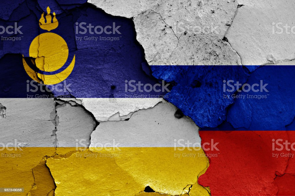 flag of Buryatia and Russia painted on cracked wall stock photo