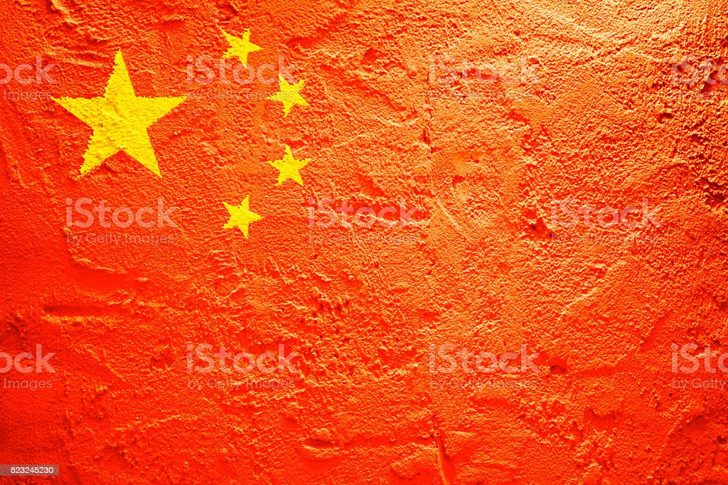 Flag of China on a textured background stock photo