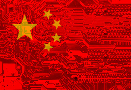 Flag Of China Stock Photo - Download Image Now