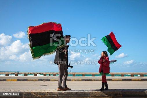 istock Flag of Freedom 458240643