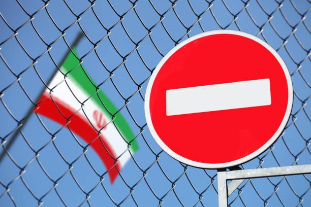 flagge des iran hinter einem zaun mit einem schild ist verboten - iranische stock-fotos und bilder