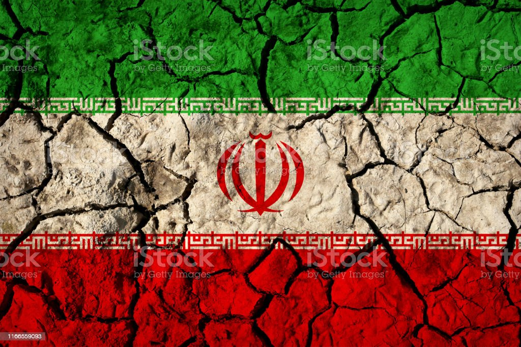 The flag of Iran, also known as the Three-Coloured Flag, is a...
