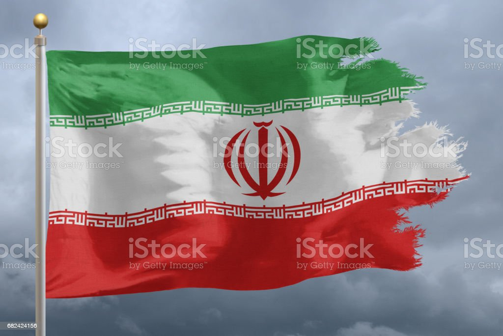 Flag of Iran royalty-free stock photo