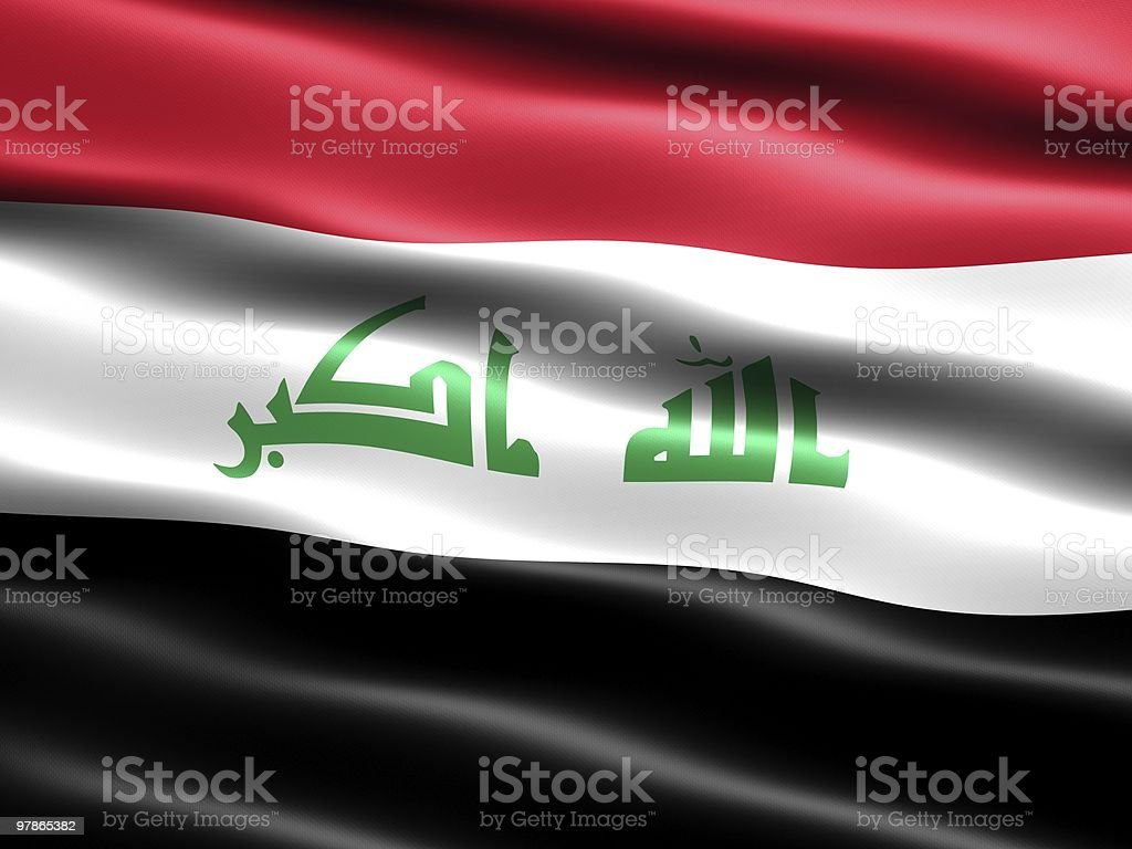Flag of Iraq, 2008 stock photo