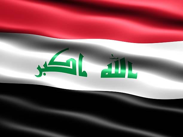 flagge von irak, 2008 - kurdische sprache stock-fotos und bilder
