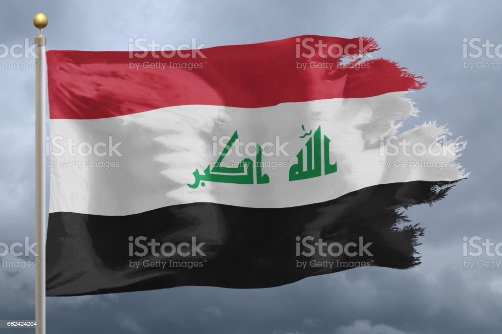 Flag of Iraq - foto de acervo