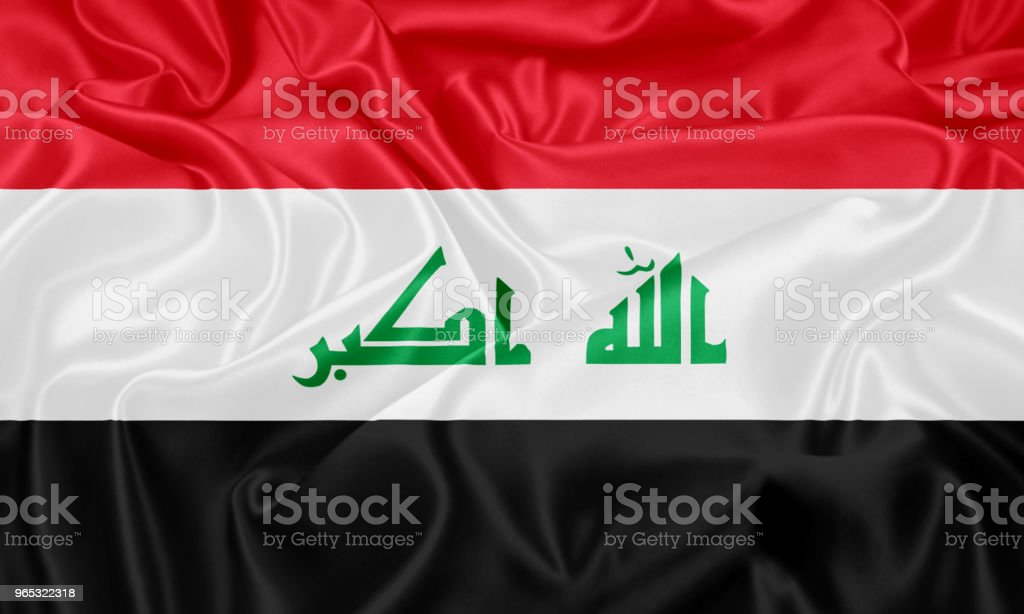 Flag  of Iraq royalty-free stock photo