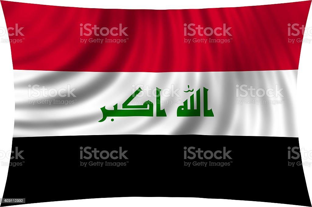 Flag of Iraq waving isolated on white - foto de acervo