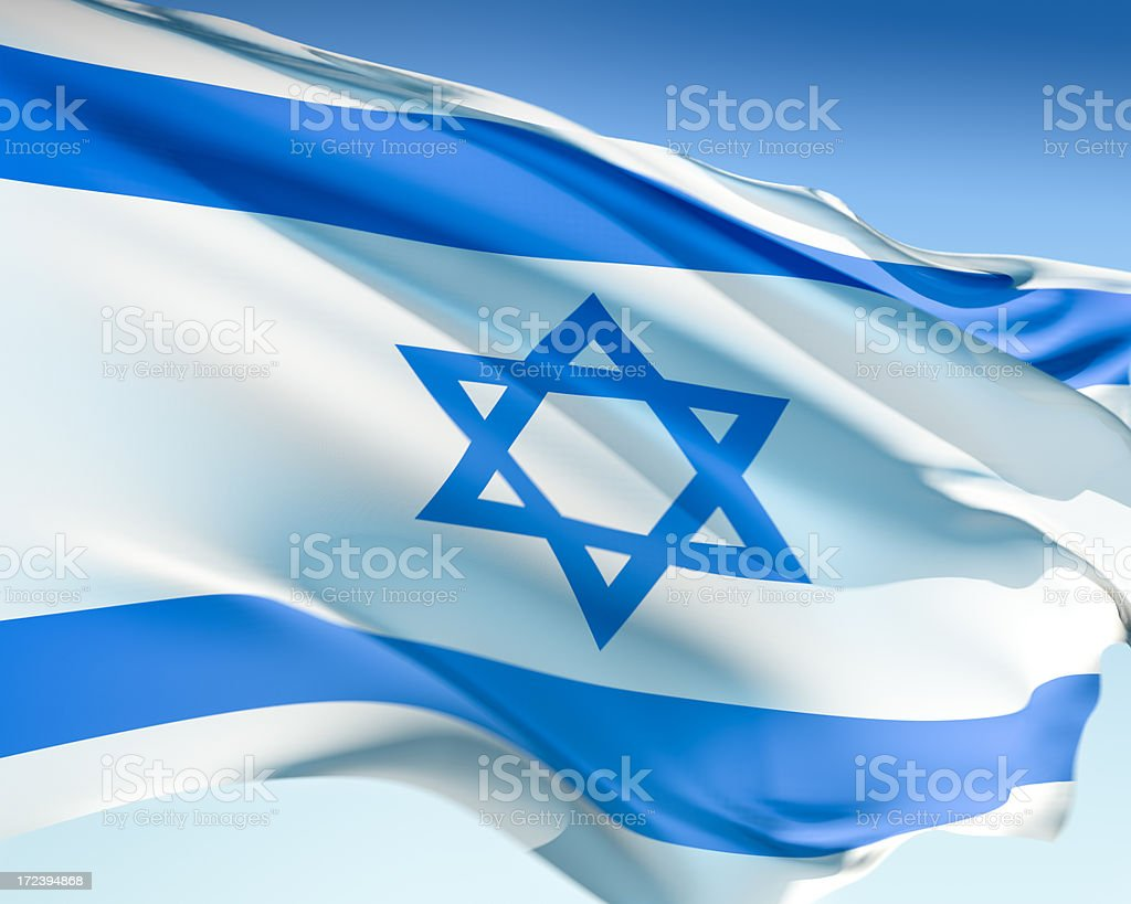 Flag of Israel - Royalty-free Blue Stock Photo
