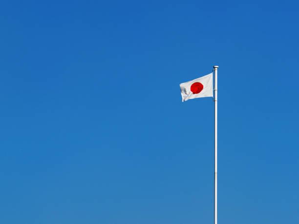 Bandera de Japón  - foto de stock