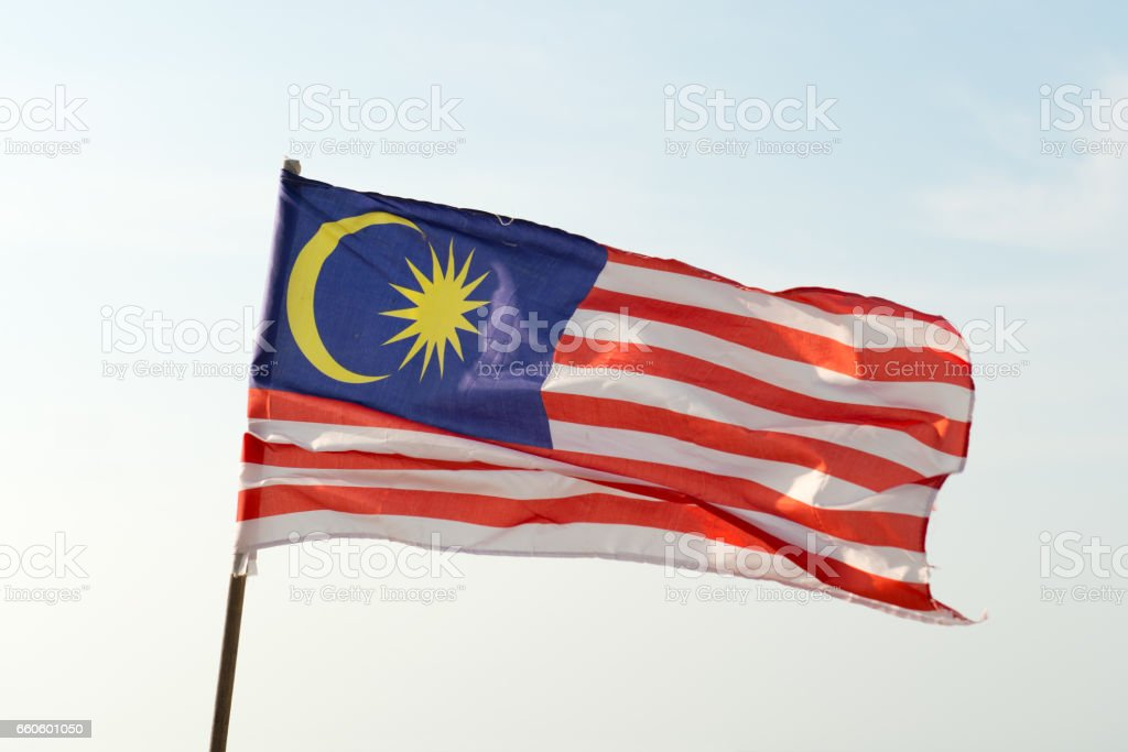 Flag of Malaysia royalty-free stock photo