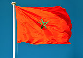 Flag of Morocco (real photo, not computer generated)