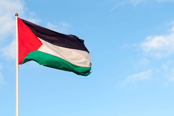 Flagge von Palästina in die West Bank – Foto
