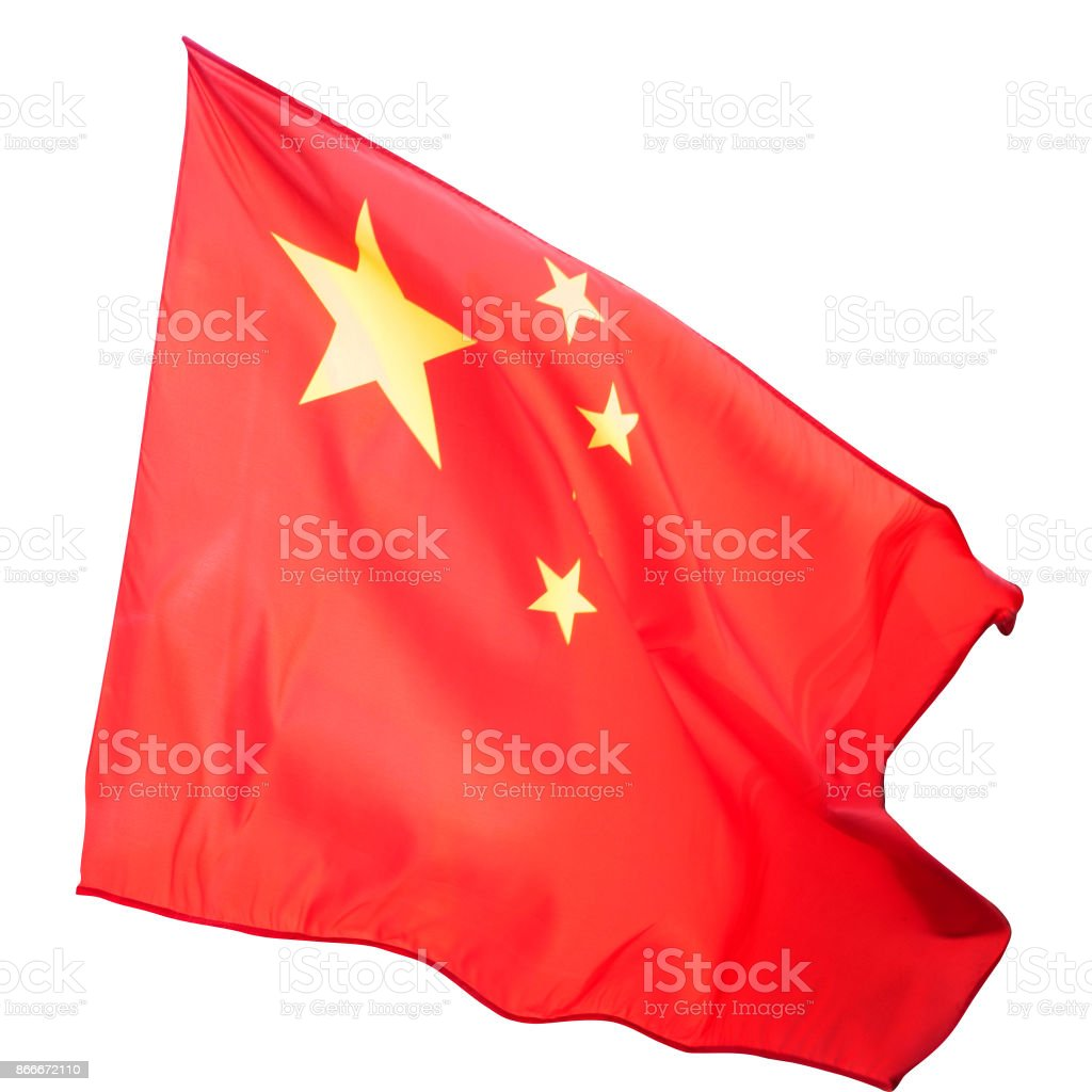 Flag of People's Republic of China national with wave on the flag with  isolated on white background with clipping path stock photo