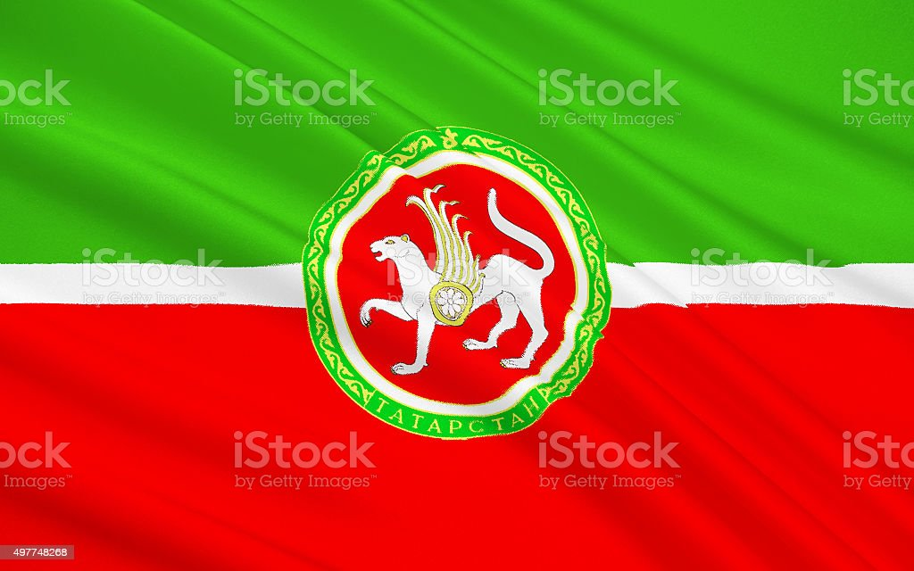 Flag of Republic of Tatarstan, Russian Federation stock photo