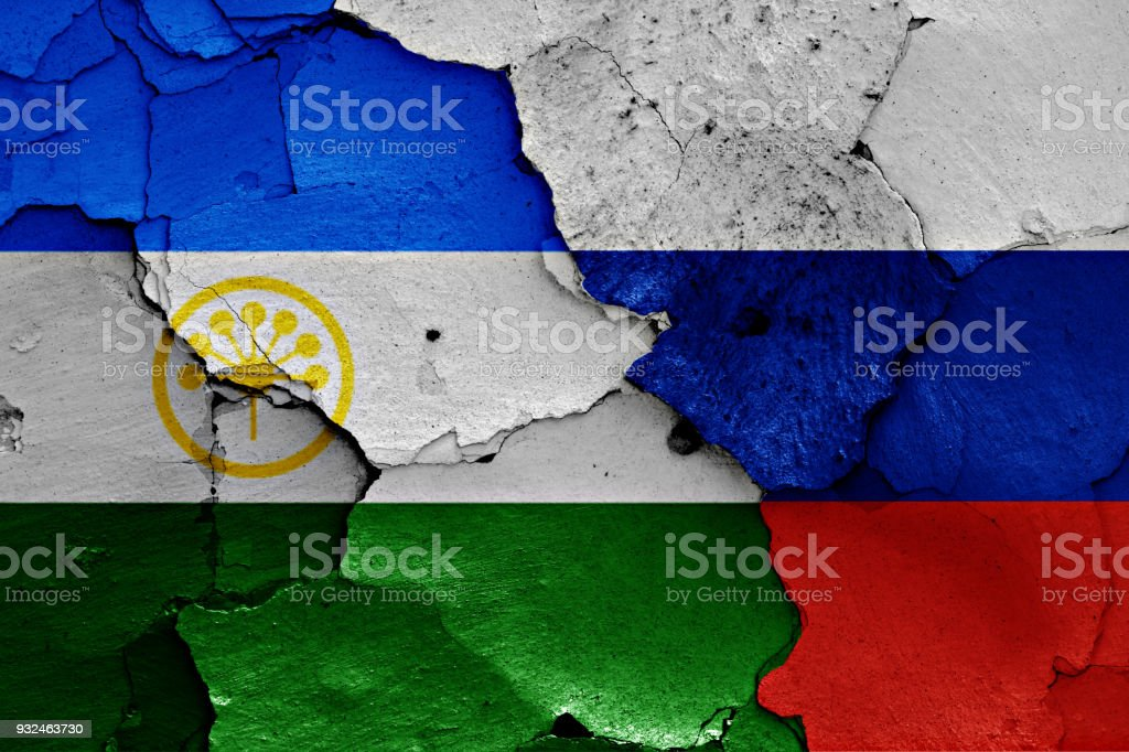 flag of Russia and Bashkortostan painted on cracked wall stock photo