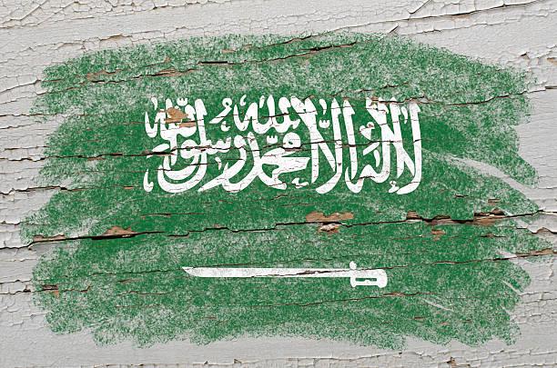 Arabische Sprüche Bilder Und Stockfotos Istock