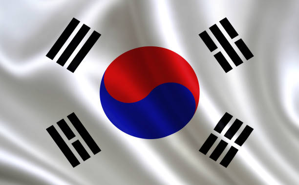 Flag of  South Korea.Part of the series. stock photo