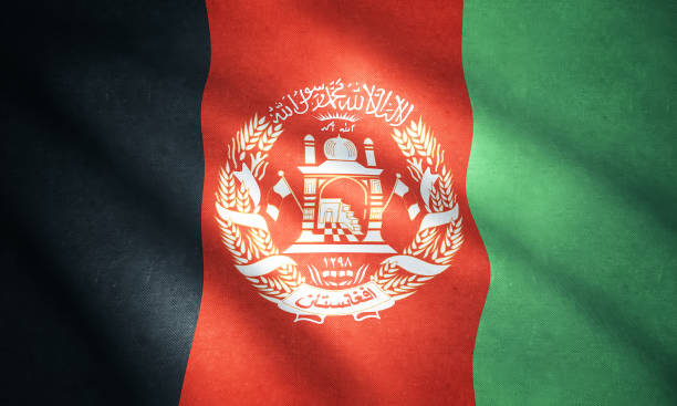 Flag of the Afghanistan stock photo