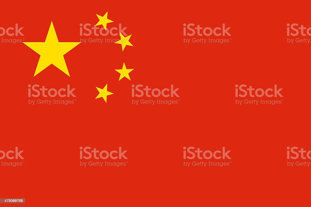 Flag of the People's Republic of China Horizontal stock photo