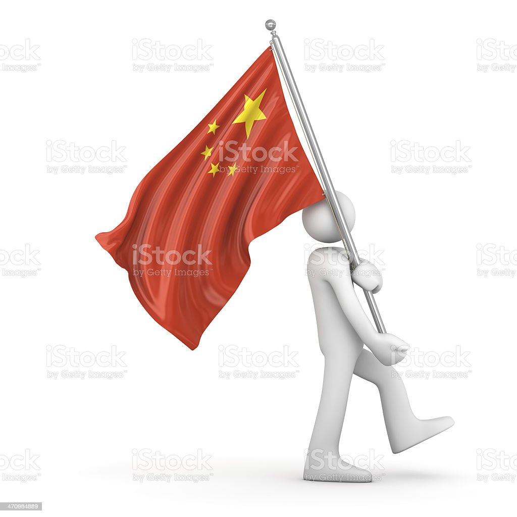 Flag of the Peoples Republic of China royalty-free stock photo