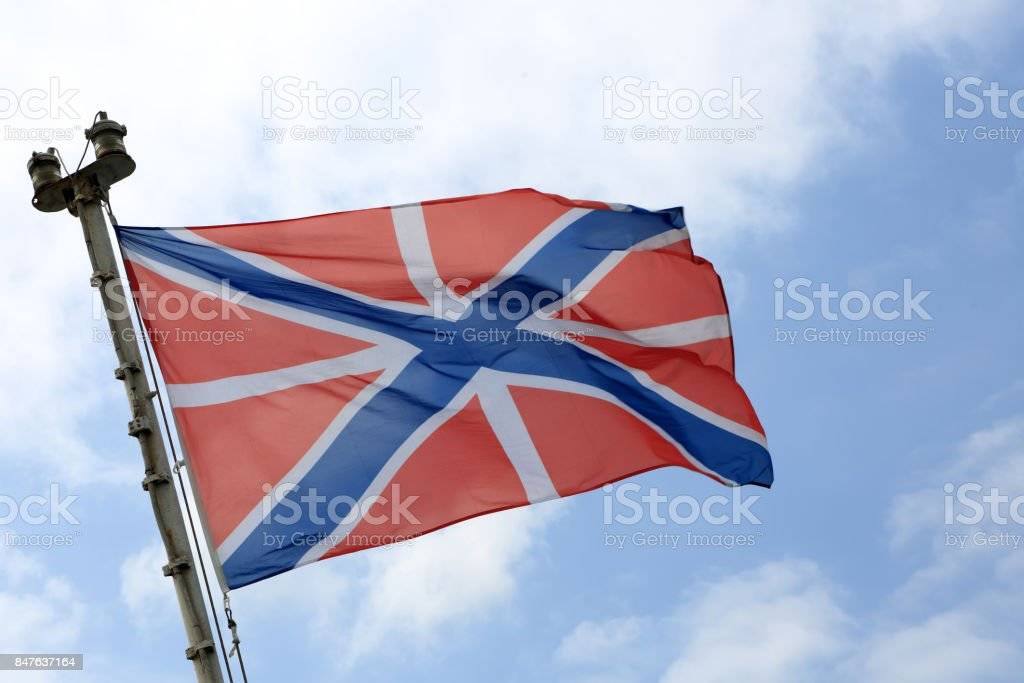 Flag of the Russian Navy stock photo