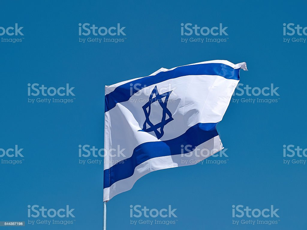 Flag of the State of Israel stock photo