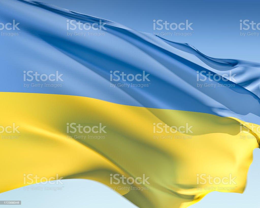 Flag of the Ukraine royalty-free stock photo