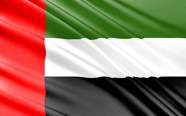 Flag of the United Arab Emirates stock photo