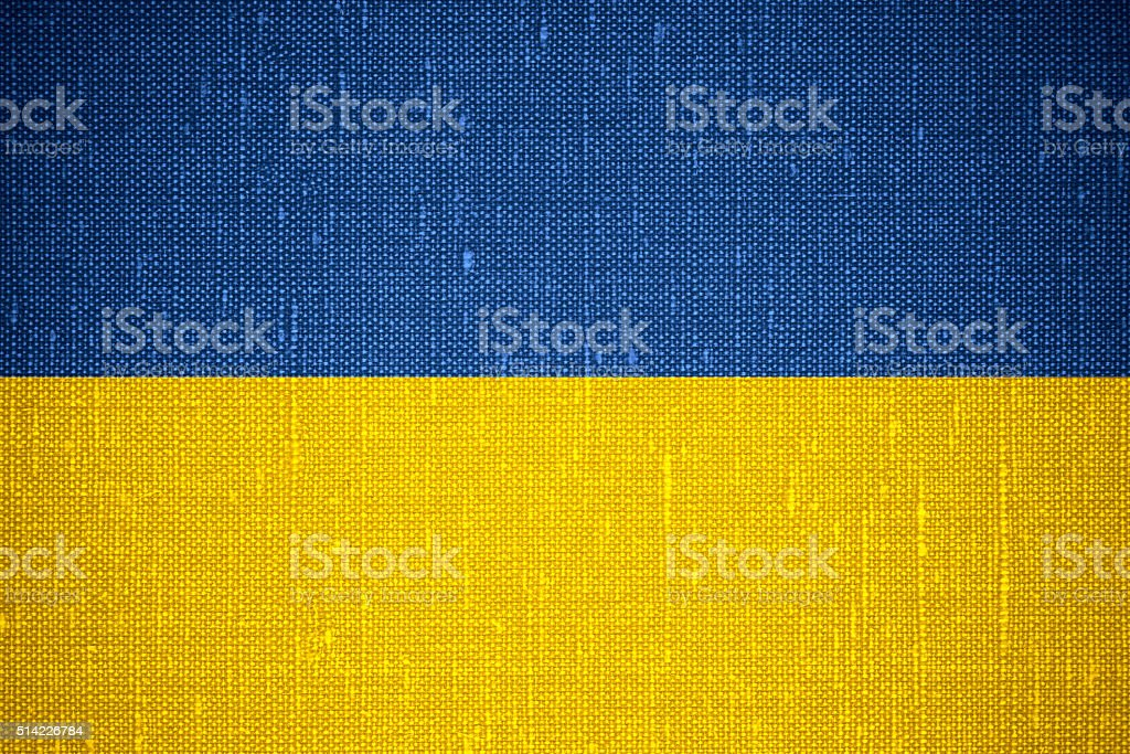 flag of Ukraine stock photo