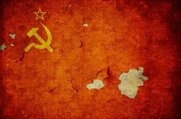 の旗 urss - 共産主義 ストックフォトと画像