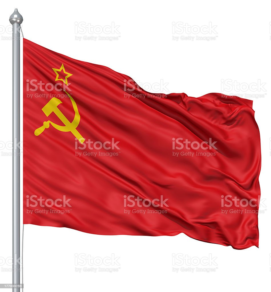 Flag of USSR royalty-free stock photo