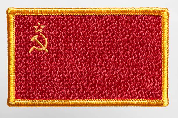 ソ連国旗パッチ - 刺繍 ストックフォトと画像