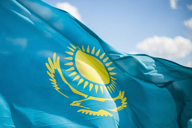 Flag Republic of Kazakhstan stock photo