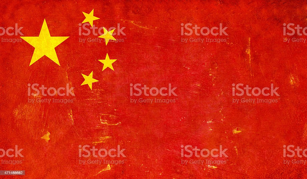 Flag series stock photo