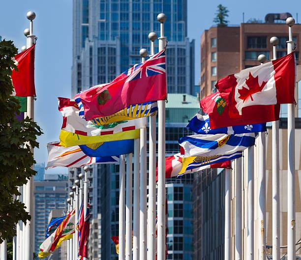 Flaga of Canada Provinces stock photo