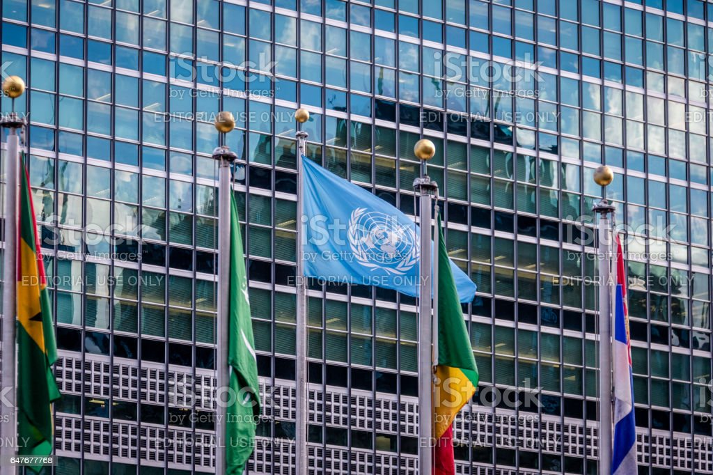 Flags at United Nations Headquarters - New York, USA stock photo
