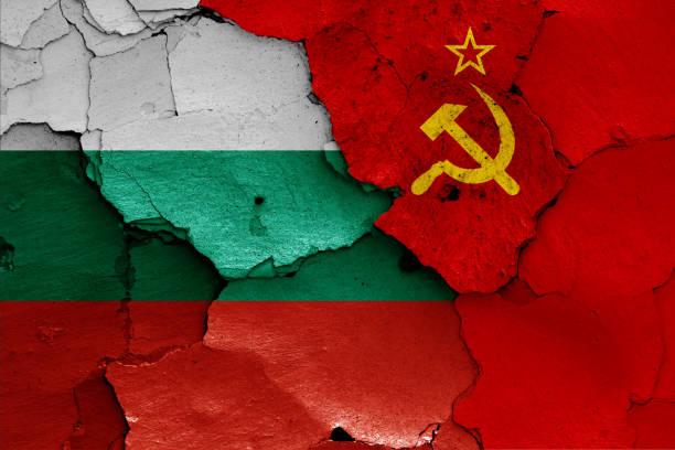 ブルガリアそしてソビエト連邦の国旗 - 共産主義 ストックフォトと画像