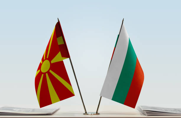 Flags of Macedonia (FYROM) and Bulgaria stock photo