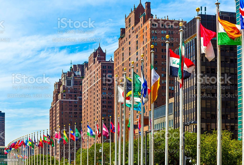 flags of members of UN in New York stock photo