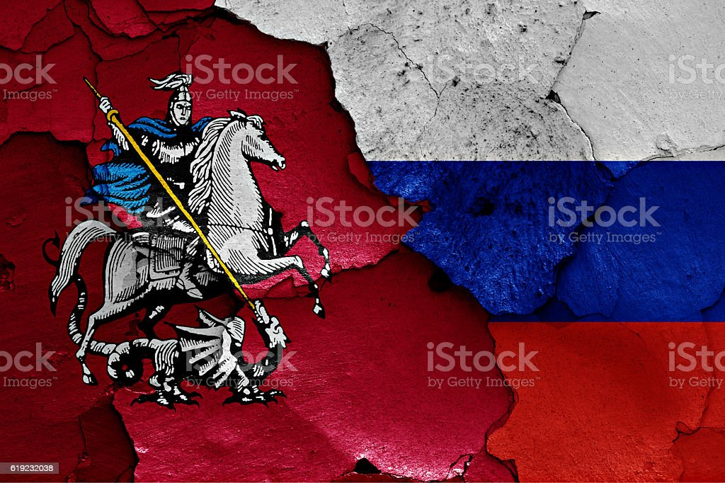 flags of Moscow and Russia painted on cracked wall stock photo