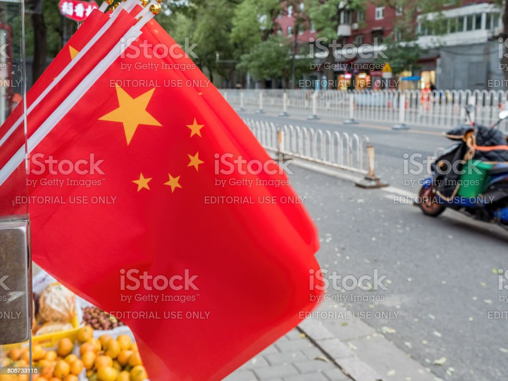 Flags of the People's Republic of China, Beijing stock photo