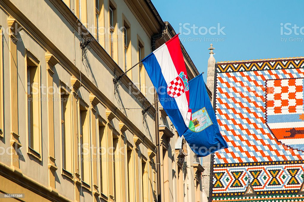 Flags of the Republic of Croatia and City of Zagreb stock photo