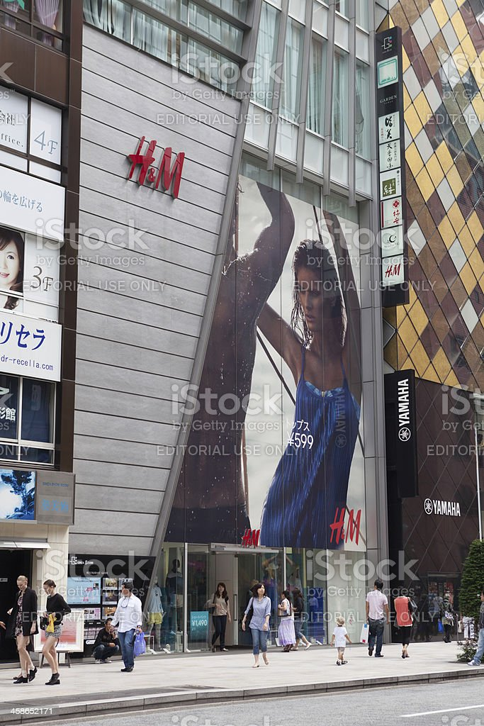 H&M flagship store in Ginza, Tokyo, Japan stock photo