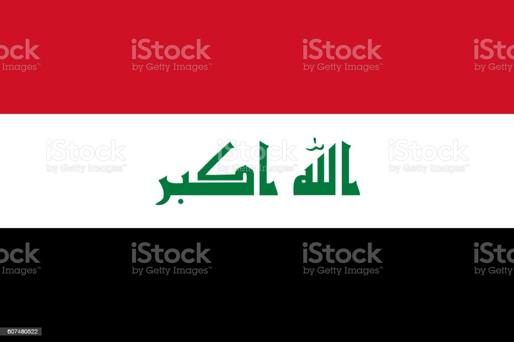 Flat Flag of Iraq - foto de acervo