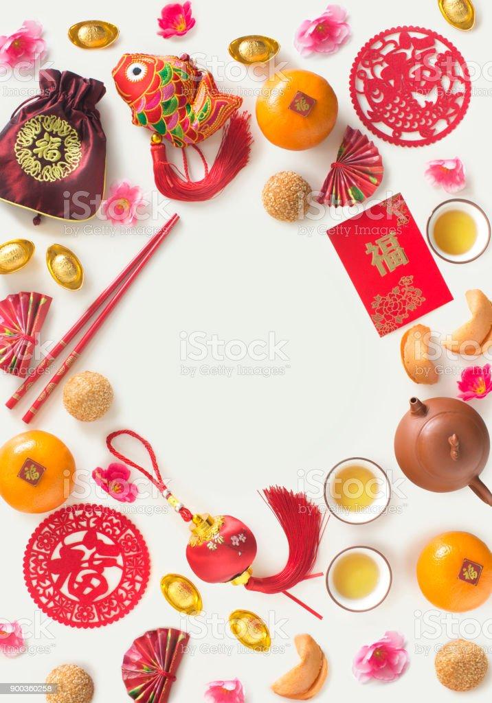 Flach legen chinesische Neujahr Dekoration Raum Textbild. – Foto