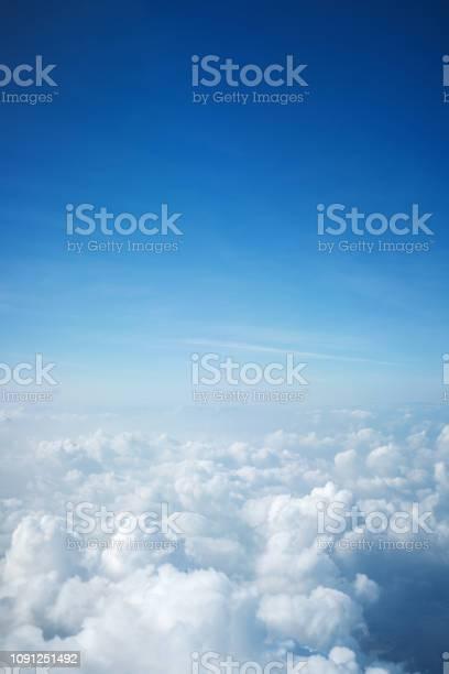 Photo of Flight above beautiful clouds